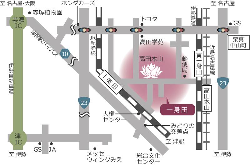 高田本山までの地図
