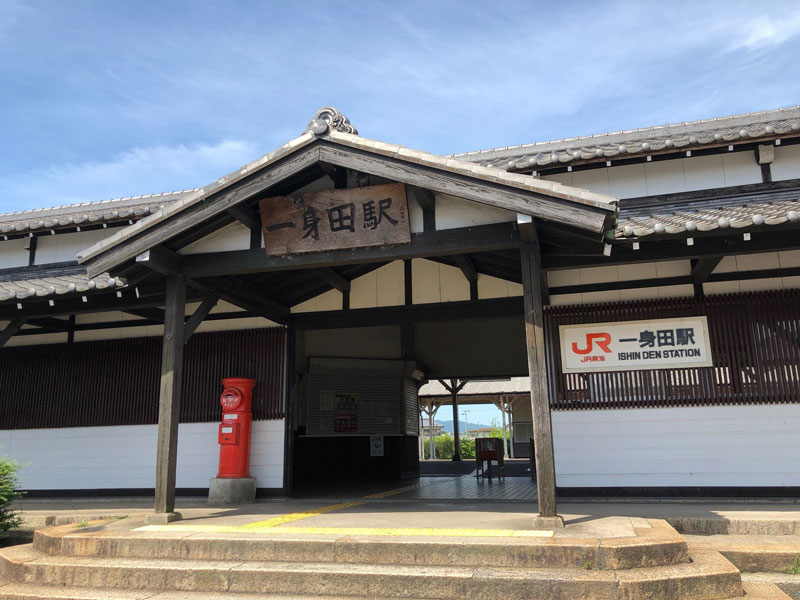 JR一身田駅