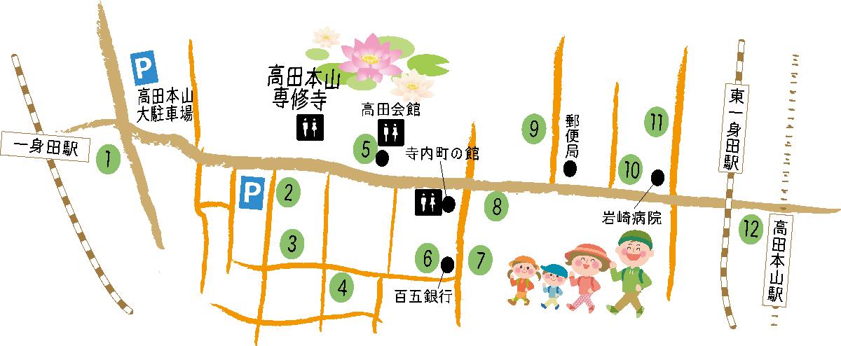 寺内町の地図