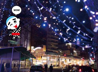 近鉄四日市駅前の写真